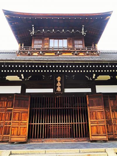 京都平成08 東福寺a 常楽庵・普門院あたり ☆主要伽藍の北側/全域が国宝に指定