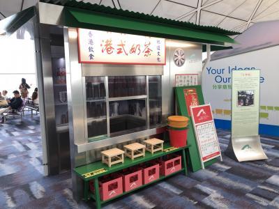 アジアの世界遺産5箇所を巡る旅の最終日.香港でトランジットの1泊とスターアライアンスのラウンジ巡り