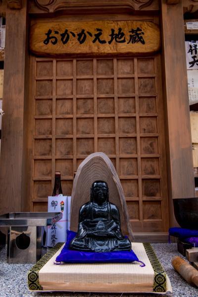満願成就の高塚地蔵尊 2019初夏