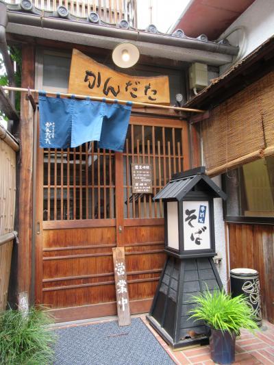 善光寺に行ったらおすすめの路地裏の手打蕎麦屋「かんだた」