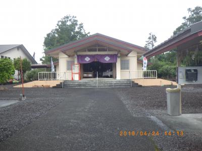 陰陽道 ハワイ島 {}ヒロ大神宮(ハワイ島唯一の神宮) 2019年4月24日