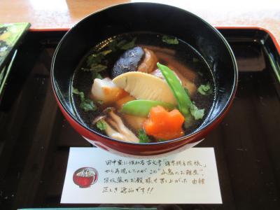 須坂市動物園と臥竜公園、田中本家博物館でお殿様のお雑煮