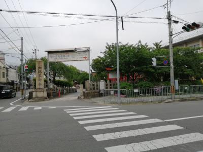 京都 六孫王神社(Rokusonno Shrine, Kyoto, Japan)