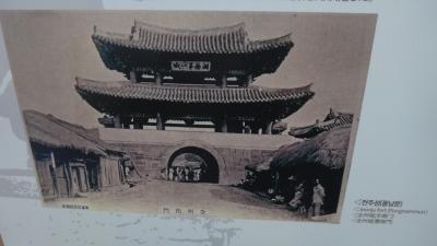 韓国全州 韓屋村の今昔 韓屋村はいつ、どのように生まれたの?