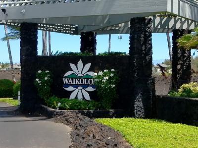 久しぶりの、ビックアイランド(ハワイ島)その2