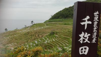 地歩に無い日本旅行001-石川・能登半島-02