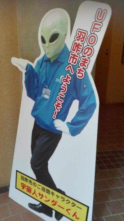 地歩に無い日本旅行001-石川・能登半島-03