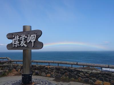 2019. GW北海道 11日間の旅 5.2 ~襟裳岬~