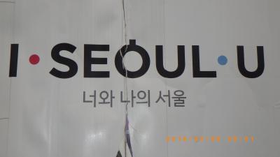 サム  3 ・・・Seoul。