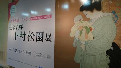 浜松市美術館 2019.5.26