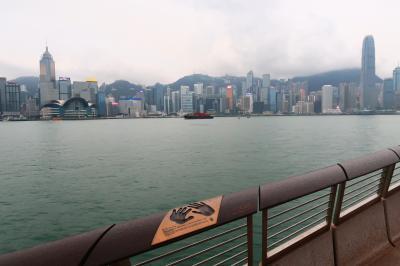 香港★雨の日尖沙咀へ ~星光大道~