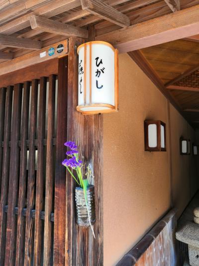 金沢の旅(2日目:金沢観光と和菓子作り体験)