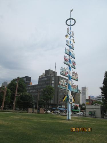 札幌の大通公園・西11丁目・マイバウム・他