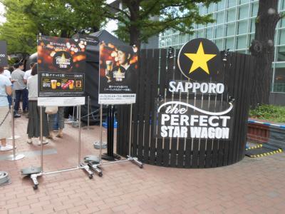サッポロ生ビール黒ラベル THE PERFECT STAR WAGON 2019 in Sapporo