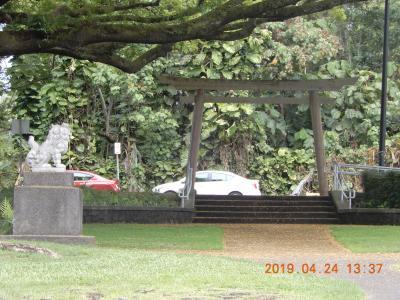 ハワイ島 {5} ヒロ・リリオカラニ公園 茶室、灯篭、狛犬   2019.04. 24