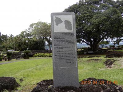 陰陽道 ハワイ島 {6}ヒロ・リリオカラニ公園 記念碑・リス  2019.04. 24