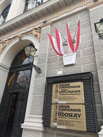10連休はウィーン・プラハで #7
