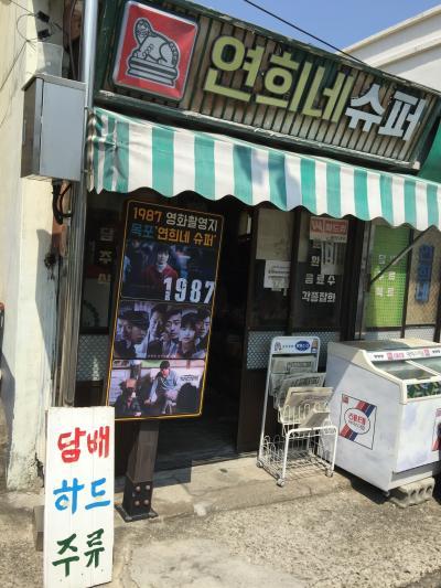 務安空港から木浦( 31回目韓国①)