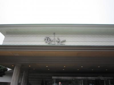 伊豆2泊3日~堂が島ニュー銀水~