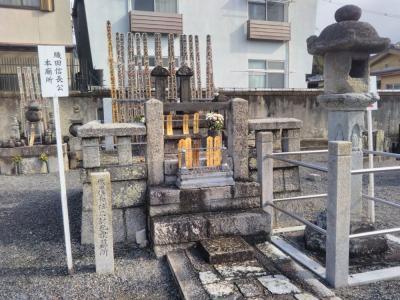 京都のB級でマイナーな観光地めぐり1901 「墓マイラーの友人と京野菜&偉人墓めぐりをしました。都野菜賀茂&乗願寺&阿弥陀寺」 ~京都~
