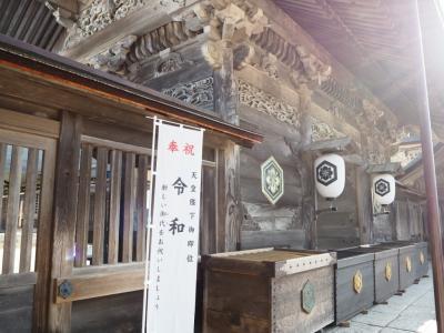 九州・中国地方一周(5日目)出雲大社