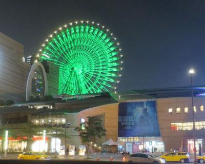 ミーハーな台北旅(3) 基隆夜市へ遠征してみよう