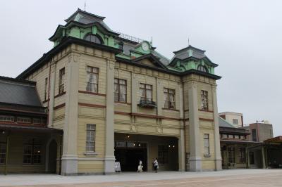 門司港レトロ、門司港駅、スタバ門司港・・・街歩きの後は小倉からソニックで博多へ。