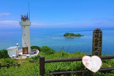 2度目の石垣島は梅雨の島を楽しむ旅~2日目前半石垣島へ。