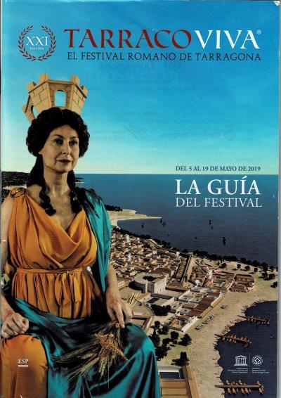 スペイン 古代ローマの面影(3)