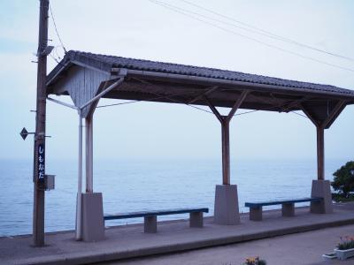 四国一周(1日目)ドライブ旅