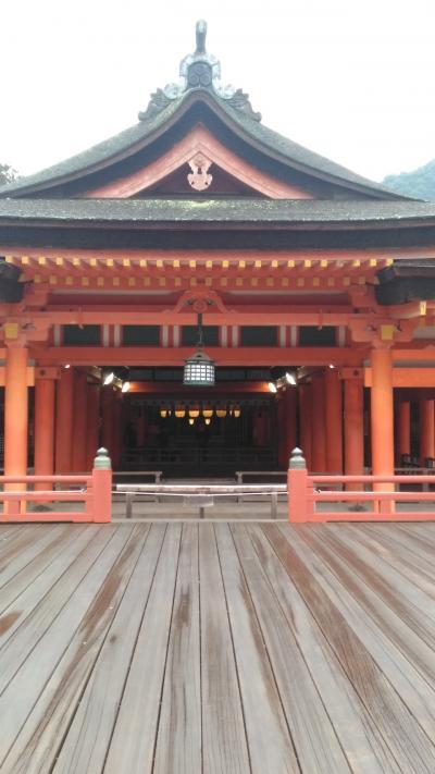 初めての広島旅