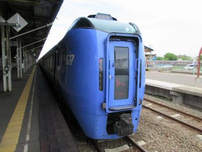 新緑の北海道(8)特急スーパーおおぞら6号グリーン車の旅(釧路ー札幌)