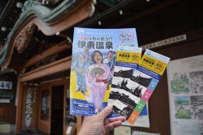 伊東温泉 湯のまちバル 2019年6月は、1か月開催!