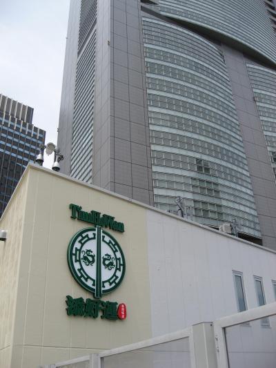 ランチde世界旅行ー37 香港