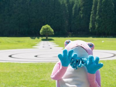 てぶケロと行く奈良アートの旅(室生山上公園芸術の森)