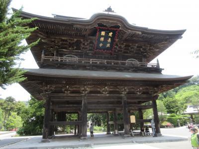 建長寺から半僧坊を経由し、勝上嶽展望台へ