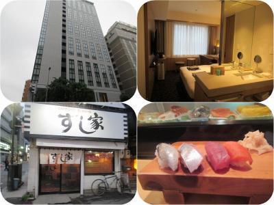新緑の北海道(9)開業したばかりの京王プレリアホテル札幌と安くてうまいすし家