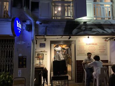 シンガポール(4)いざ苦行元年2019
