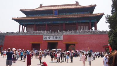 2019 一人旅北京 3日目故宮博物院、景山公園、天安門広場、前門