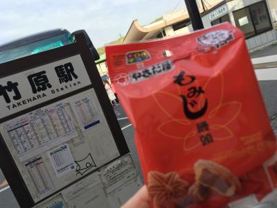 ⑤松山~広島、夫婦旅