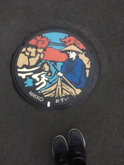 栃木~家族旅