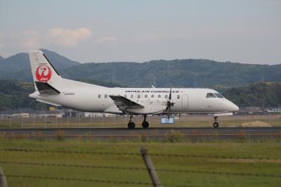 JALパック、跳び飛びの旅、2日間8フライトツアー、2日目。