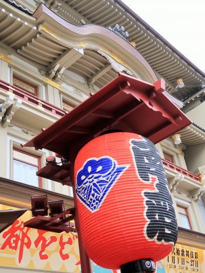京都平成12 南座-都をどり-開催中・八坂の塔へ ☆祇園の風情を探しながら