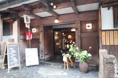 大山豆腐を食べに東学坊へ
