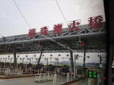 開通したばかりの「港珠澳大橋」をバスで横断(香港⇒マカオ)