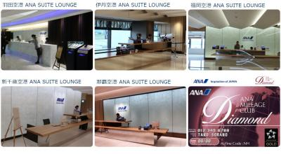【2019国内】土日で国内5つのANA Suite Loungeを全て訪問 ~HND-CTS-ITM-OKA-FUK~