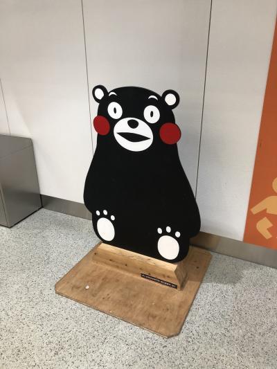 社員旅行in熊本
