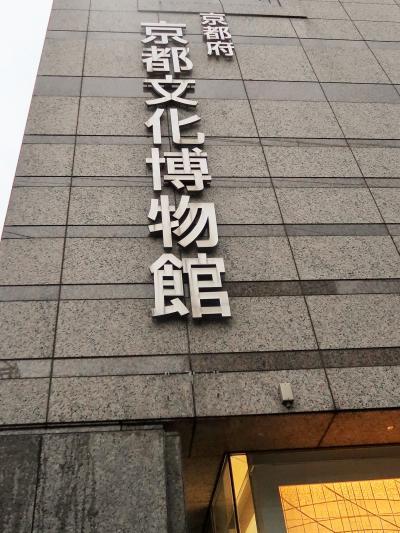 京都平成18 京都文化博物館-見学 別館は重要文化財 ☆ろうじ店舗の格子いろいろ