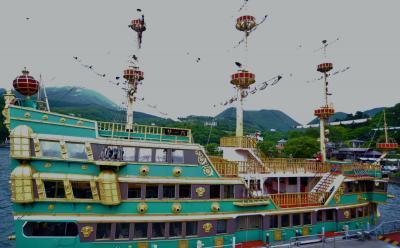 平日宿泊無料券を利用して湯河原温泉と箱根の旅2日目 湯河原から箱根までバス 海賊船乗船