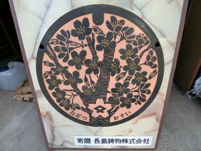 2019年 6月 香川県 仲多度郡 多度津町